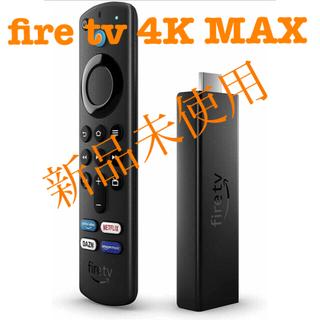 新登場 Fire TV Stick 4K Max Alexa対応音声認識リモコン