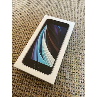 Apple - 新品未使用 iPhone SE 128GB シルバー 銀 SIMフリー