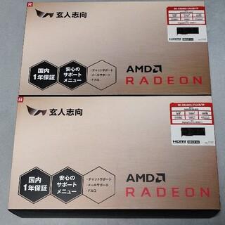 玄人志向 Radeon RX 6800 RD-RX6800-E16GB/TP