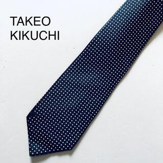 TAKEO KIKUCHI - タケオキクチ ネクタイ