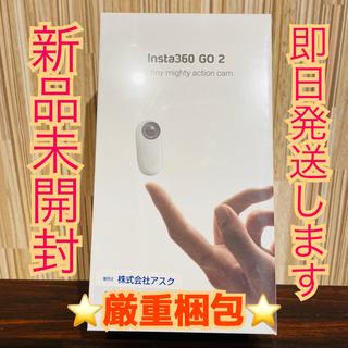 新品 Insta360 GO 2 インスタ360 GO 2 アクションカメラ