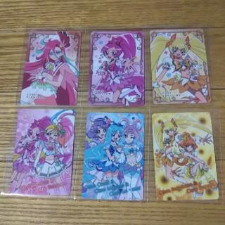 バンダイ(BANDAI)のプリキュア カード セット(その他)