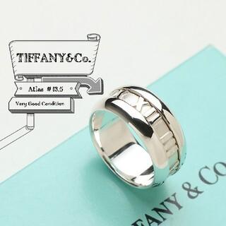Tiffany & Co. - 新品仕上げ ティファニー アトラス ニューメリック ワイド リング 13.5号