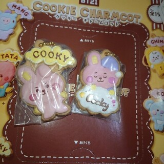 BT21 クッキーチャームコット COOKY