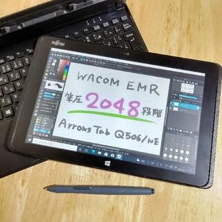 富士通 - キーボード付 富士通ARROWS Tab Q506/NE 10インチ タブレット