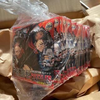 呪術廻戦 コレクション缶バッジ BATTLES 渋谷事変 原作 コレ缶