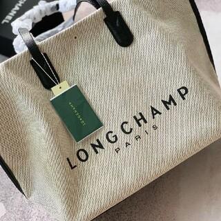 新品未使用 LONGCHAMP ショッピングバッグ
