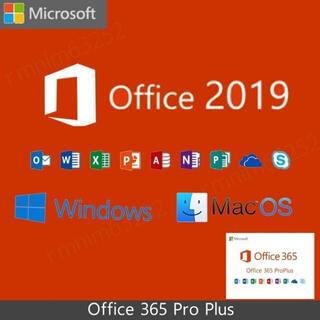 マイクロソフト(Microsoft)のMicrosoft Office 365 Win・Mac(PC周辺機器)