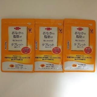 タイショウセイヤク(大正製薬)の大正製薬 おなかの脂肪が気になる方のタブレット(粒タイプ) 90粒入x3袋(ダイエット食品)