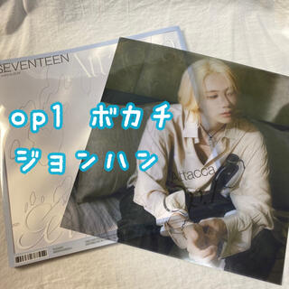 SEVENTEEN - Attacca op1 ボカチ2 ジョンハン