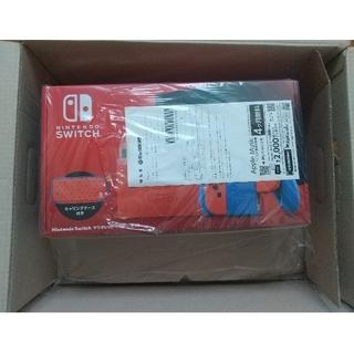 ニンテンドースイッチ(Nintendo Switch)のNintendo Switch スイッチ マリオレッド ブルー セット本体(家庭用ゲーム機本体)
