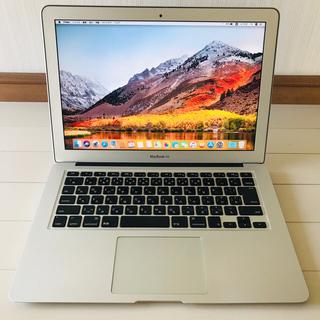 Apple - Mac Book Air i7 ssd 250GB