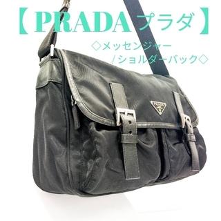 PRADA - プラダ 人気 メンズ レディース ショルダー バッグ ナイロン 中古 三角ロゴ