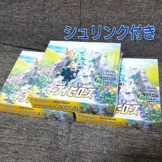 ポケモン - ポケモンカード イーブイヒーローズ シュリンク付き 3BOX 新品未開封
