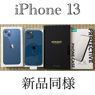 iPhone - 【新品同様】Apple iPhone 13 128GB ブルー SIMフリー