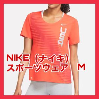 NIKE - 【40%OFF♪︎新品未使用】ナイキ スポーツウェア オレンジ Mサイズ