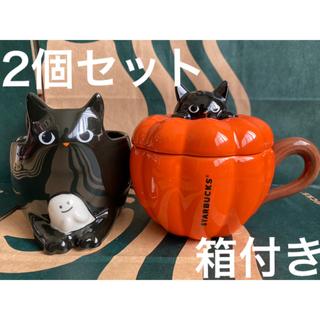 Starbucks Coffee - スターバックス ハロウィン2021マグブラックキャット296ml スタバ