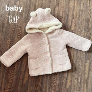 ベビーギャップ(babyGAP)のGAP くま耳 カーディガン      size 12-18 month(カーディガン/ボレロ)