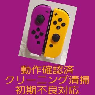 Nintendo Switch - 人気カラー  Switch  ジョイコン
