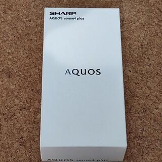 SHARP - 美品 SHARP AQUOS sense4 plus SH-M16 ブラック