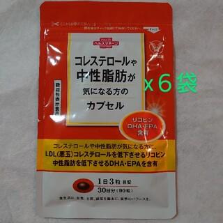 タイショウセイヤク(大正製薬)の大正製薬 コレステロールや中性脂肪が気になる方のカプセル 90粒入x6袋(その他)