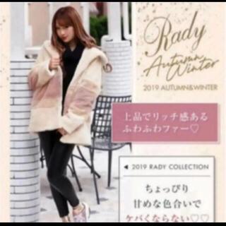 レディー(Rady)のRady ファーラインフーディコート♡ベージュ(毛皮/ファーコート)