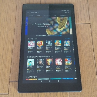 ANDROID - 美品 Amazon Fire HD 10 タブレット 32GB (第7世代)
