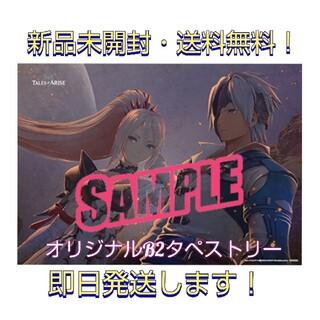 PlayStation4 - Tales of ARISE  オリジナルB2タペストリー