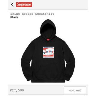 Supreme - Supreme Shine Hooded Sweatshirt シュプリーム