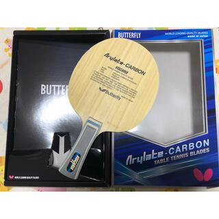バタフライ(BUTTERFLY)の卓球ラケット ビスカリアFL 復刻版(卓球)