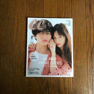 ショウガクカン(小学館)のCanCam 2019年2月号 雑誌1冊(ファッション)