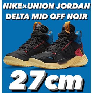 NIKE - 【新品27cm】UNION JORDAN DELTA MID OFF NOIR