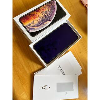 iPhone - SIMフリーiPhone xs max 【256GB】美品