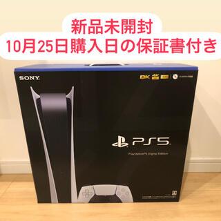 SONY - SONY PlayStation5  PS5 デジタルエディション 本体