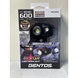 ジェントス(GENTOS)の【新品】GENTOS WS-200H 「ヘッドライト ハイブリットヘッド」(ライト/ランタン)