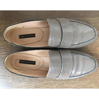 ファビオルスコーニ(FABIO RUSCONI)のFABIORUSCONI エナメル ローファー  グレージュ 37(ローファー/革靴)