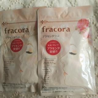 フラコラ(フラコラ)のフラコラ プラセンタつぶ 2袋set(その他)