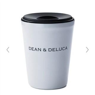 ディーンアンドデルーカ(DEAN & DELUCA)のDEAN & DELUCA ステンレスタンブラー マグ(タンブラー)