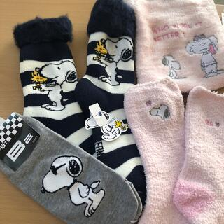 SNOOPY - スヌーピー 靴下3点セット