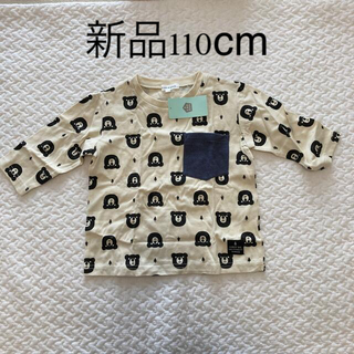 サンカンシオン(3can4on)のキッズ長袖110m(Tシャツ/カットソー)