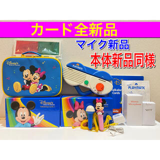 Disney - カード全新品 トークアロング プレイメイト ディズニー英語システム dwe
