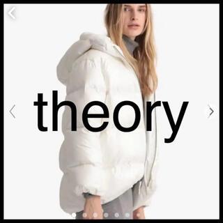 theory - 新品 theory セオリー リバーシブル オーバーサイズ  白ダウンジャケット
