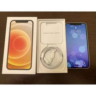 Apple - 中古 iPhone12mini 64GB ホワイト 92% SIMフリー
