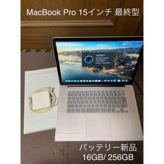 Apple - MacBook pro 2015 15インチ 16GB/バッテリー新品