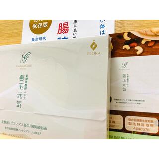 【乳酸菌発酵エキス】 善玉元気  乳酸菌 オリゴ糖  ゼリーサプリメント