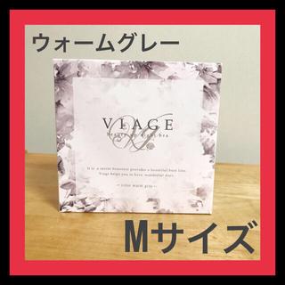 【セール!】 viage ビューティーアップナイトブラ ウォームグレーMサイズ
