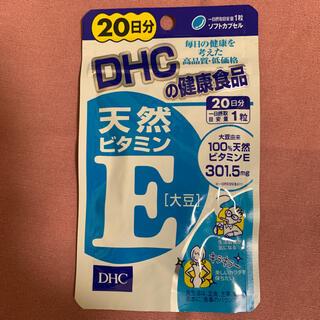 ディーエイチシー(DHC)の天然ビタミンE(大豆) 20日分(ビタミン)