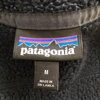 パタゴニア(patagonia)のパタゴニア レトロパイルベスト(ベスト)