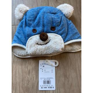 ミキハウス(mikihouse)のPICNIC MARKET 帽子(LAキャップ/くまベビー)ブルー(帽子)