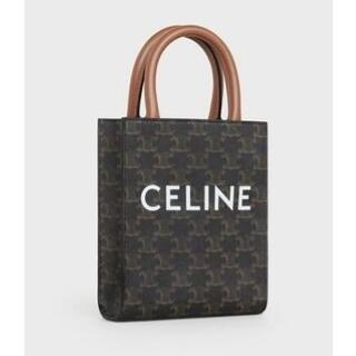 celine - CELINE ミニ バーティカル カバ